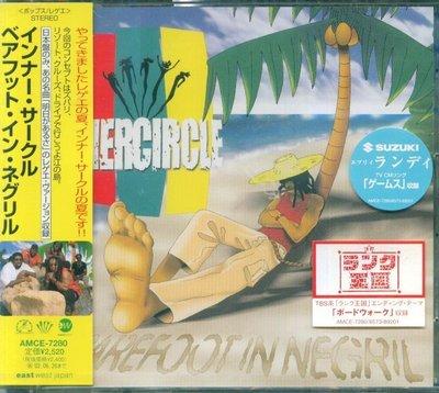 K - Inner Circle - Barefoot in Negril - 日版 +2BONUS - NEW