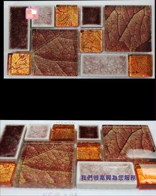 《戀家磁磚工作室》結晶釉冰裂紋水晶馬賽克 每才30*30公分 適用於廁所 臥室 客廳 新北市
