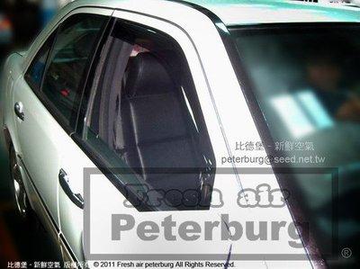 比德堡嵌入式晴雨窗賓士 BENZ C220/W202 1993-2000年專用賣場有多種車款(全車四片價))