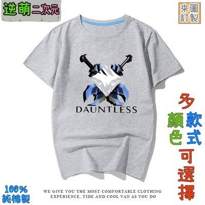 【逆萌二次元】新款實體照 Dauntless不屈不撓7♥純棉短T短袖男女♥上衣服T恤3L來圖訂製TD