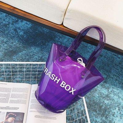 夏日大容量果凍包  手提包  防水提袋  沙灘游泳包  紫色  透明  包中包  手提袋【小雜貨】
