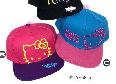 【卡漫迷】 Hello Kitty 帽子 二選一 ㊣版 電鏽 兒童 女童 童帽 遮陽帽 棒球帽 網球帽 鴨舌帽 純棉