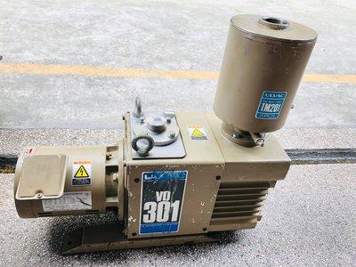 ULVAC VD301 2HP油式真空幫浦-真空機-脫泡機-抽冷媒-真空含浸-真空吸附-真空搬運-可用(外匯品狀況超優)
