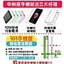 Apple iPhone 7 Plus (32GB) 搭中華遠傳台哥...