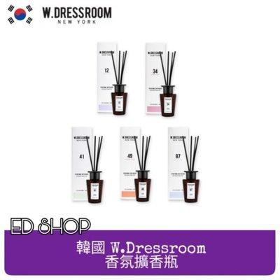 【現貨】韓國 W.Dressroom 香氛擴香瓶(70ml)擴香瓶 芳香 香氛 香水 擴香 第五大道 室內擴香 芳香劑