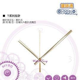 【鐘錶通】T系列鐘針 T115075G / 相容台灣SUN壓針式機芯