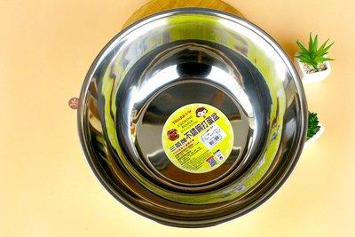 304不鏽鋼盆_打蛋盆33cm_TS-633-3◎不鏽鋼.打蛋盆.調理.碗盆.菜盆.白鐵.器皿.備料