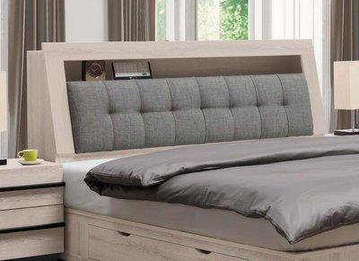 【風禾家具】FHY-79-1@MRS橡木色5尺雙人床頭箱【台中6900送到家】床頭櫃 被櫥頭 北歐風 台灣製造 傢俱