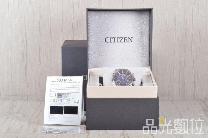 【品光數位】CITIZEN 星辰 CB5020-87L 光動能電波對時 鈦金屬腕錶 44mm #101745