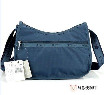Lesportsac 霧霾藍 側肩背/斜背/手拿包 休閒款 7520 附小收納袋 限量#与你便利店#