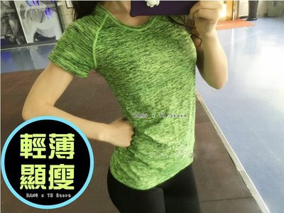 BANG◎段染輕涼運動短袖  運動短袖 段染 女生 顯瘦腰身設計 緊身衣 慢跑 健身衣 T恤 速乾 高彈性【B04】