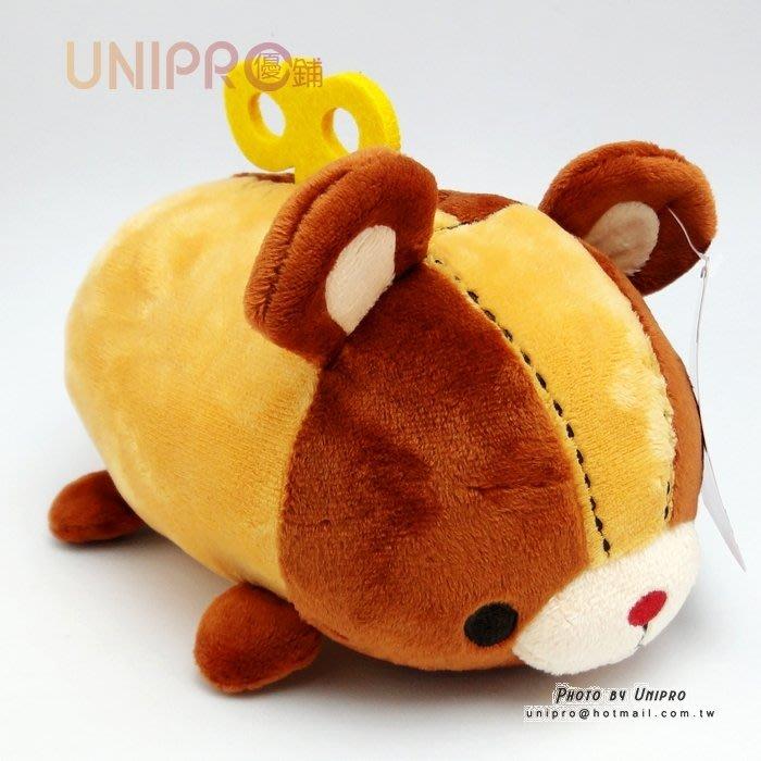 【UNIPRO】A Clockwork Truffe 趴姿 發條熊 6吋 公仔玩偶 絨毛娃娃 玩偶 吊飾 禮物