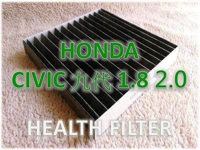 【濾網專家】本田 HONDA CIVIC 九代 喜美 9代 C9 K14 活性碳 冷氣濾網 空調濾網 兩片免運 非 3M 台中市