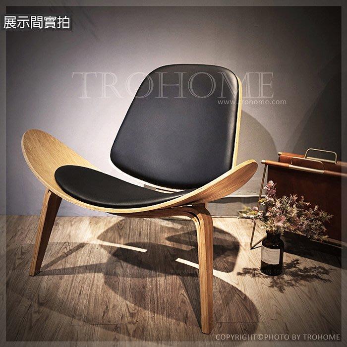 【拓家工業風家具】經典復刻曲木飛機椅/LOFT辦公接待椅/北歐風單人雙人三人沙發單人椅美式主人椅
