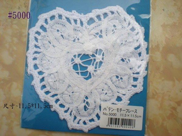 *巧巧布拼布屋*日本進口~編織蕾絲花片-有3款 / 拼布材料 / 自然風拼布包裝飾配件