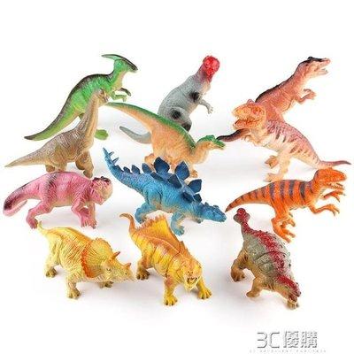 綠光街鋪 12個一套過家家仿真軟膠會叫恐龍玩具益智寶寶安全恐龍模型玩具S258