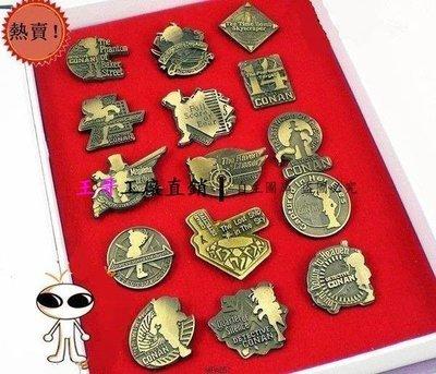 【王哥】名偵探柯南徽章 柯南沉默的15分劇場版MPA057 全套15枚(名偵探-柯南15周年) 珍藏徽章