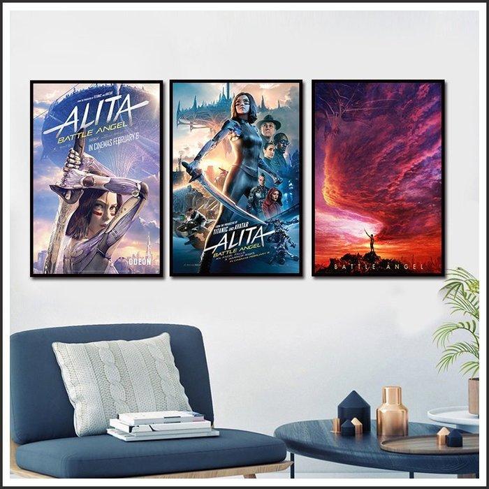 日本製畫布 電影海報 艾莉塔 戰鬥天使 Alita Battle Angel 掛畫 嵌框畫 @Movie PoP ~