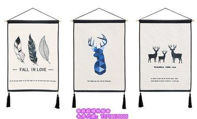 ❀蘇蘇購物館❀經典簡約設計師現代掛毯北歐掛布ins掛畫