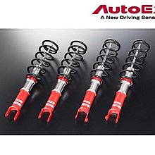 AUTOEXE Street Sport 避震器 組 Mazda 馬自達 CX-5 CX5 16+ 專用
