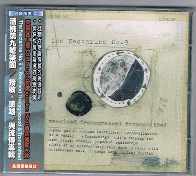 [鑫隆音樂]西洋CD-酒桃第九號樂團The Nectarine No.9/接收,逾越,與流傳專輯/全新/免競標