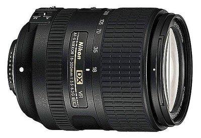 【柯達行】NIKON AF-S 18-300mm F3.5~6.3G ED VR 輕量化版 (國祥公司貨) 免運