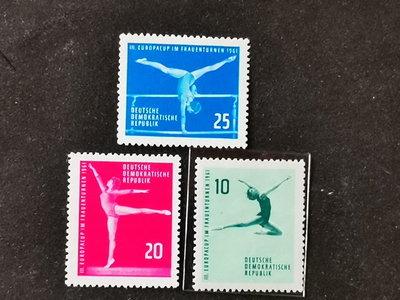 (C8477)德國1961年第3屆歐洲女子體操賽郵票 3全
