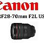((名揚數位)) CANON RF 28- 70mm F2 L USM 公...