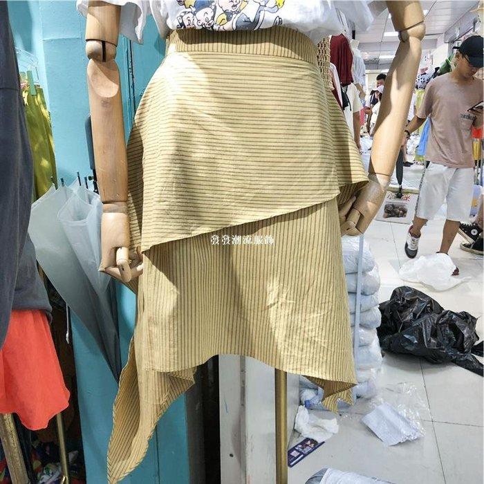 發發潮流服飾AT韓國One.2夏季新款寬松減齡條紋純色不規則高腰氣質半身短裙ins