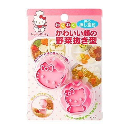 《東京家族》粉 Kitty 蔬菜壓模/模型/模具 2入(大臉&半身)