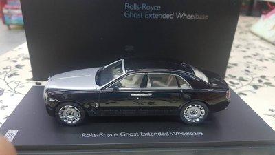 KYOSHO 1:43 Rolls-Royce Ghost EWB