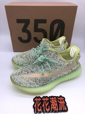 adidas YEEZY BOOST 350 V2 YEEZREEL 螢光綠 滿天星 全反光 夜光FX4130 23cm