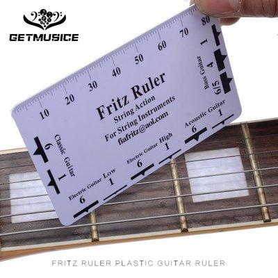 可樂屋 吉他測量卡弦距弦高測量尺吉他貝斯琴頸調節量規弦高數據測量卡尺/訂單滿200元出貨