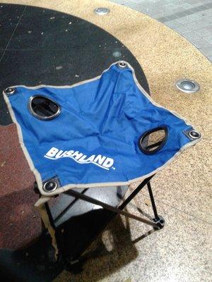 bushland餐桌椅組(2椅1桌)ceyano