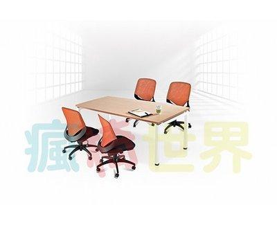 《瘋椅世界》OA辦公家具全系列 訂製高級會議桌 (工作站/主管桌/工作桌/辦公桌/辦公室規劃)17