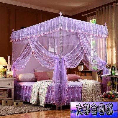 蚊帳 蚊帳1.5m1.8m床雙人家用2.0米三開門落地支架宮廷公主風加厚加密【大都會團購】
