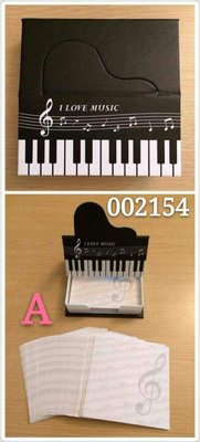 音樂音符鋼琴造型便條紙紙盒裝 music piano keyboard notepad memo pad, 台灣製 Made in Taiwan