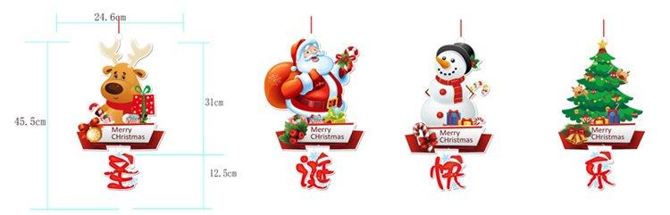 聖誕節裝飾品掛件門掛老人吊飾商場櫥窗店鋪裝飾掛件創意場景布置