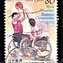 【薇薇安‧郵居】【日本郵票 NIPPON】信銷郵...