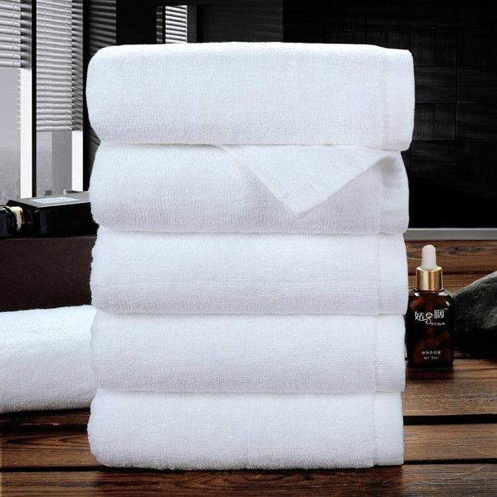 白色毛巾批發純棉加厚賓館酒店美容院柔軟洗臉吸水面巾