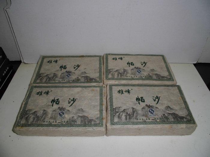 帕沙(雄風)普洱茶(生茶)茶磚(250克)4個合售(2010.4)