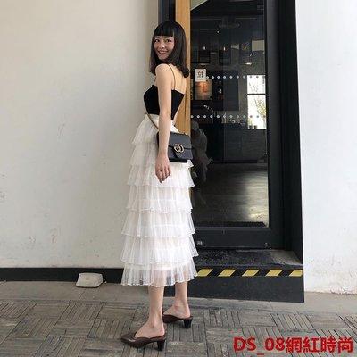 DS_08網紅時尚蛋糕裙半身裙女春多層次很仙的裙子網紗白色長裙仙女裙百褶紗裙夏