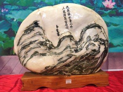 國畫石 石頭本身42*6.5*31cm 不含座尺寸