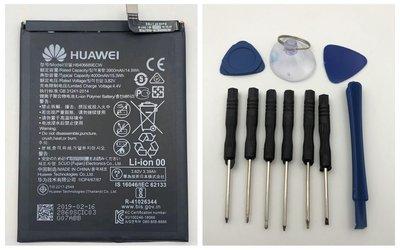 全新》華為 Huawei Y7 內建電池 HB406689ECW 電池 暢享 7 Plus TRT-AL00