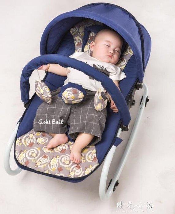 多功能嬰兒搖椅AokiBell新生兒哄睡神器安撫搖椅搖籃躺椅搖床提籃igo
