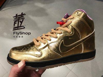 [飛董] Humidity x Nike SB Dunk High Trumpet 限量 連名 AV4168-776 金