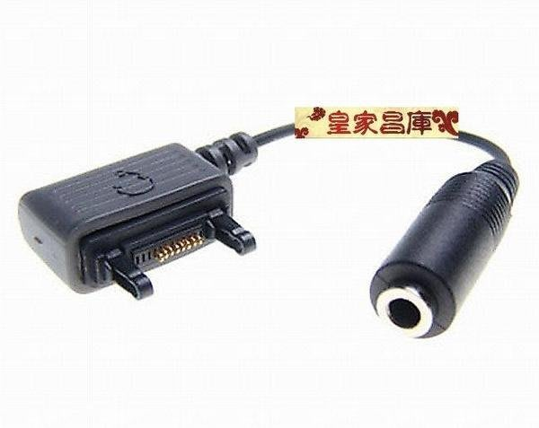 『皇家昌庫』全新 Sony Ericsson 專用 3.5mm 音源轉接線/音源線/音樂轉接線 只要49元