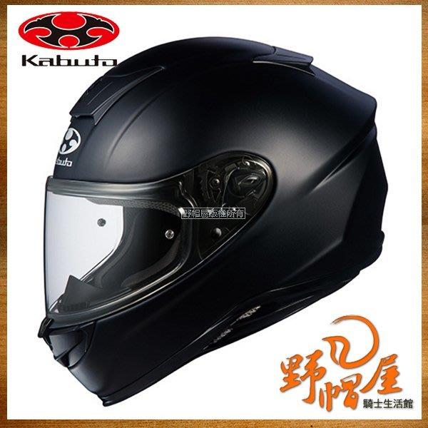 三重《野帽屋》日本 OGK Kabuto AEROBLADE-5 空氣刀5 全罩 安全帽 2017新款 空刀5。消光黑
