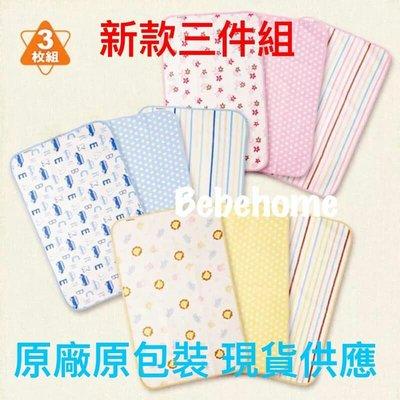 日本西松屋三件組 超薄超輕可攜式 尿布墊 隔尿墊 保潔墊 寶寶尿墊 產褥墊 防水尿墊 收納隔尿墊 嬰兒隔尿墊 防水尿布墊
