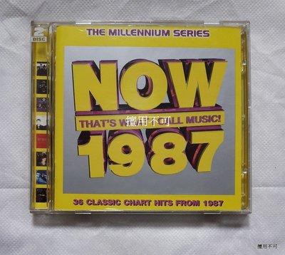 英版 Now that′s what I call music!1987 2CD